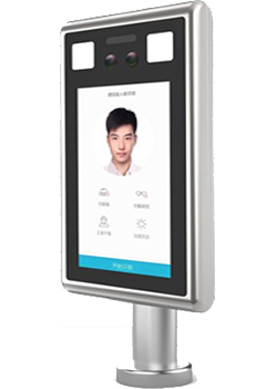 Facial Recognition Access Control Device FR 801