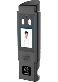Facial Recognition Access Control Device FR 802